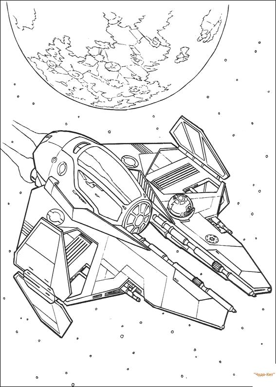 Раскраска корабли из звездный войн. Скачать Звездные войны.  Распечатать Звездные войны