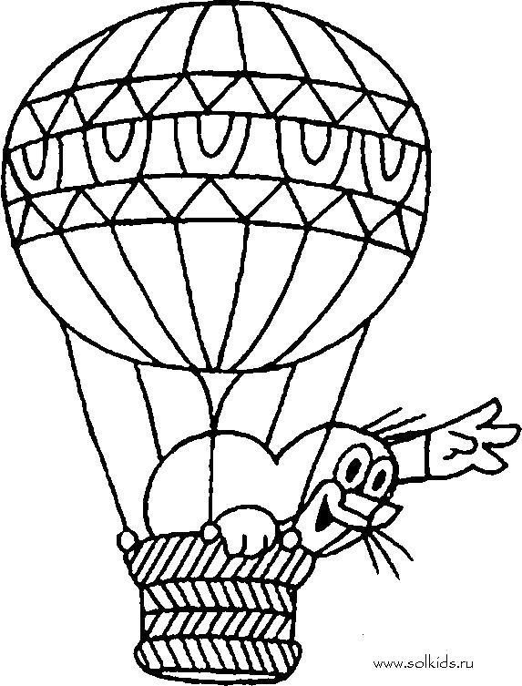 Раскраска  Воздушный шар, крот летит на воздушном шаре. Скачать .  Распечатать
