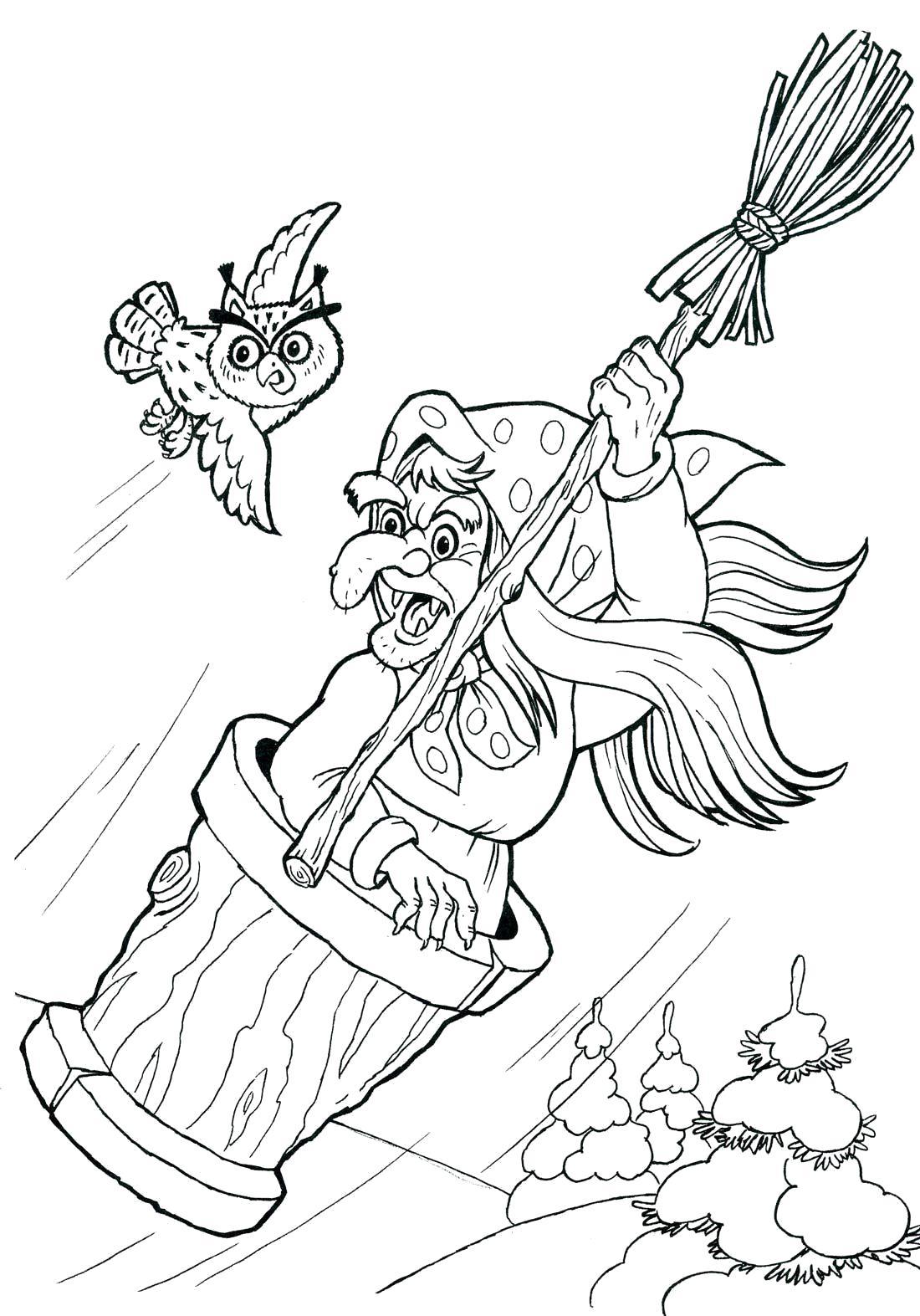 Раскраска Баба яга . Скачать баба яга.  Распечатать герои сказок