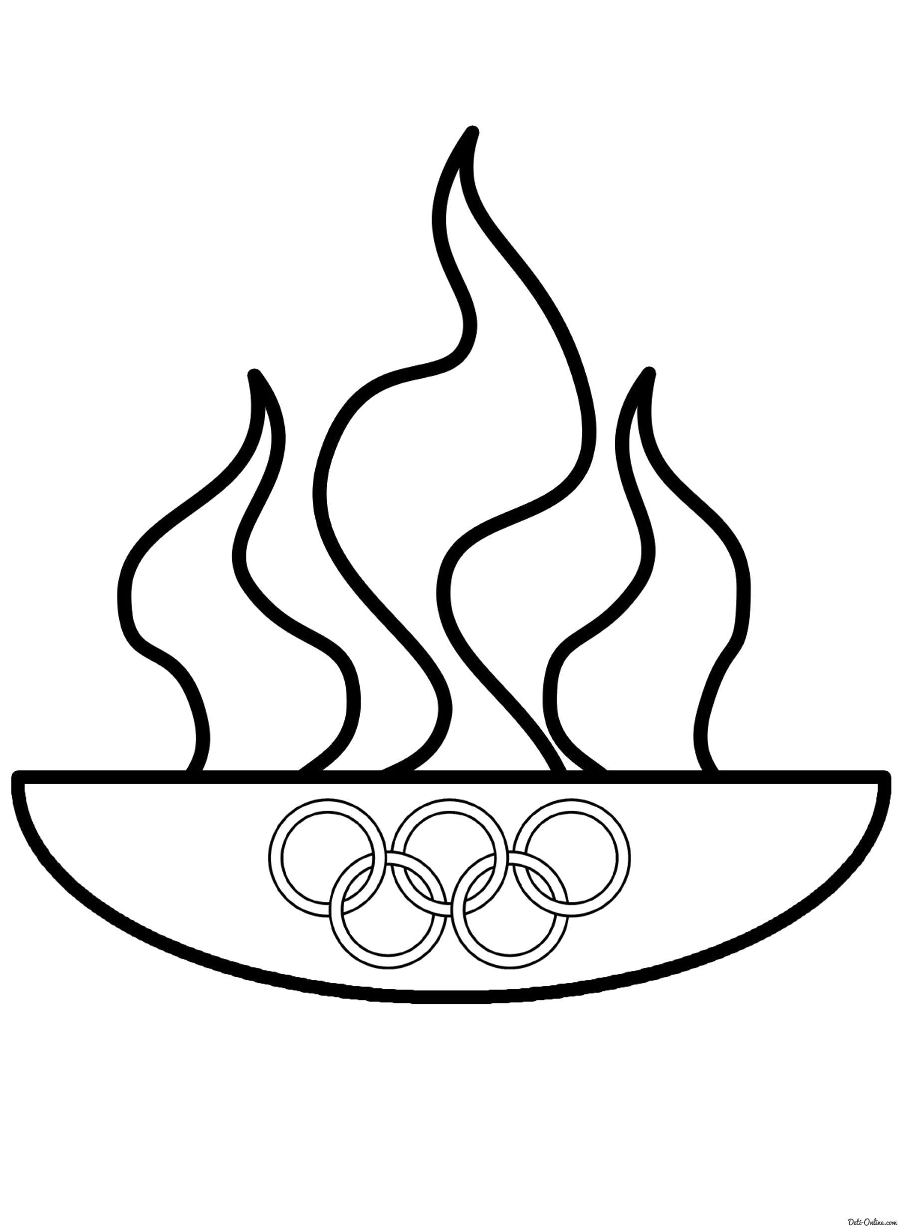 Раскраска  олимпийский огонь. Скачать Олимпиада.  Распечатать Олимпиада