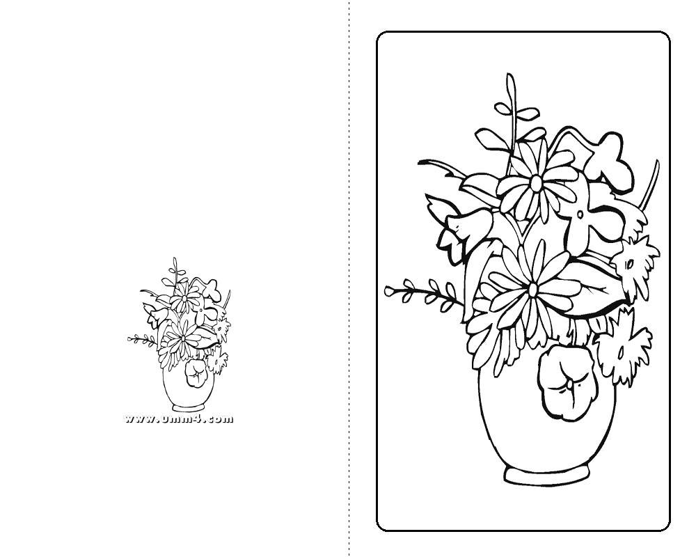 Раскраска открытки ,  цветы,  для детей,  букеты цветов, открытки своими руками. Скачать цветы.  Распечатать растения