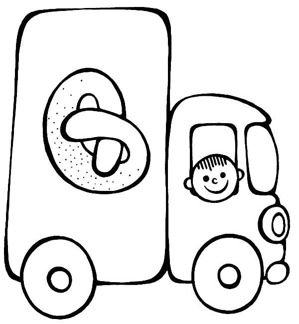 Раскраска хлебопекарня, картинки,  для малышей. Скачать хлеб.  Распечатать хлеб