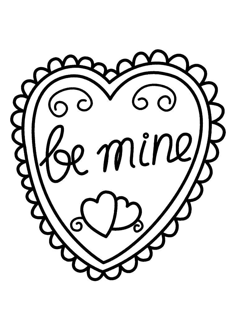 Раскраска День святого Валентина увлекательные  для детей. Скачать сердечко.  Распечатать День святого валентина