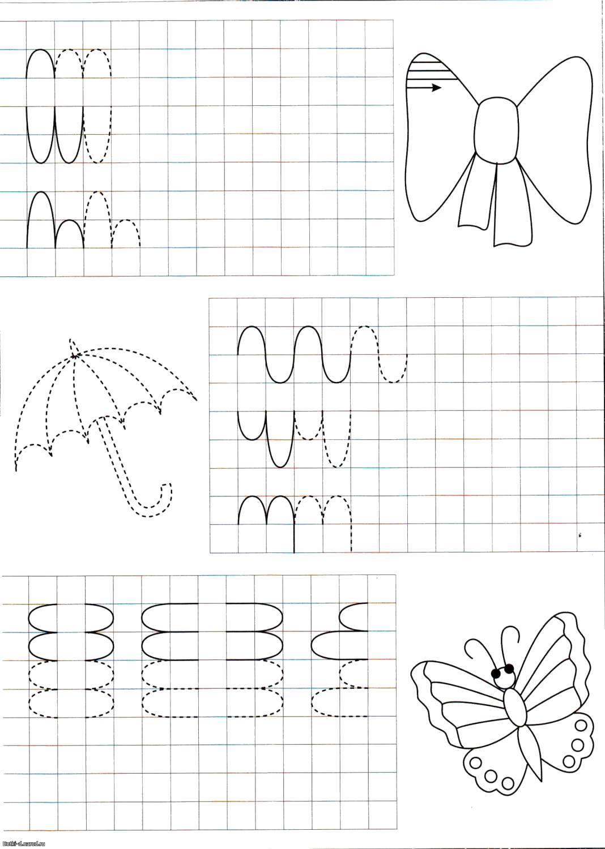 Раскраска Зонт бантик бабочка. Скачать рисуем по клеточкам.  Распечатать Графический диктант