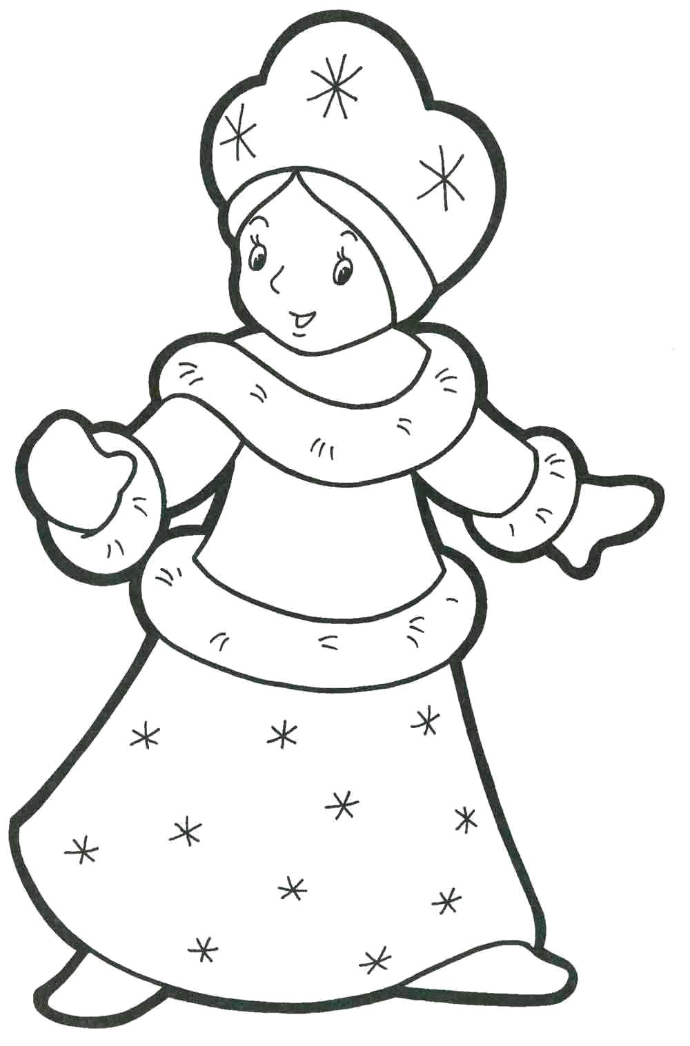 Раскраска красавица снегурочка. Скачать новогодние.  Распечатать новогодние