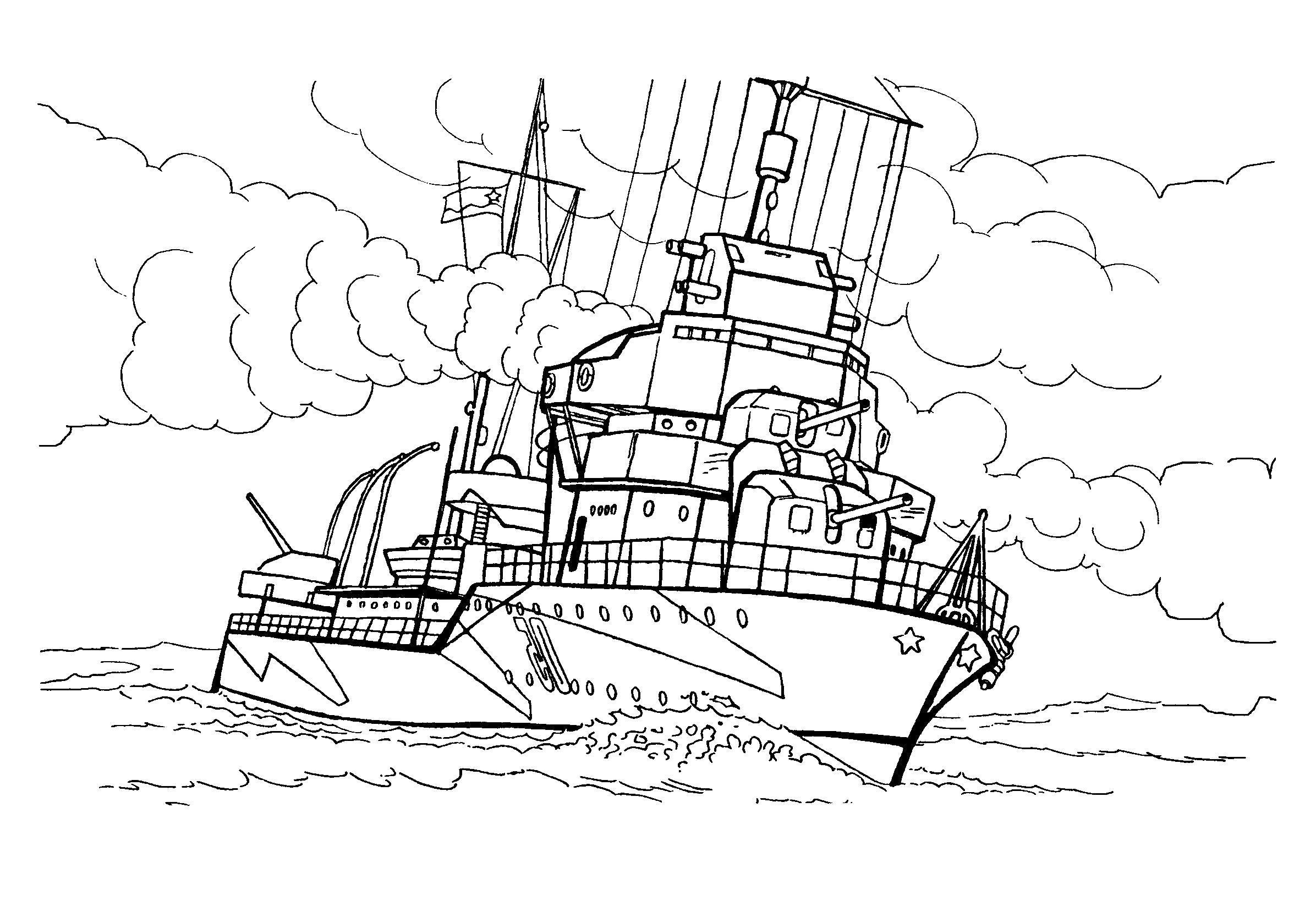Раскраска  корабель. Скачать корабль.  Распечатать корабль