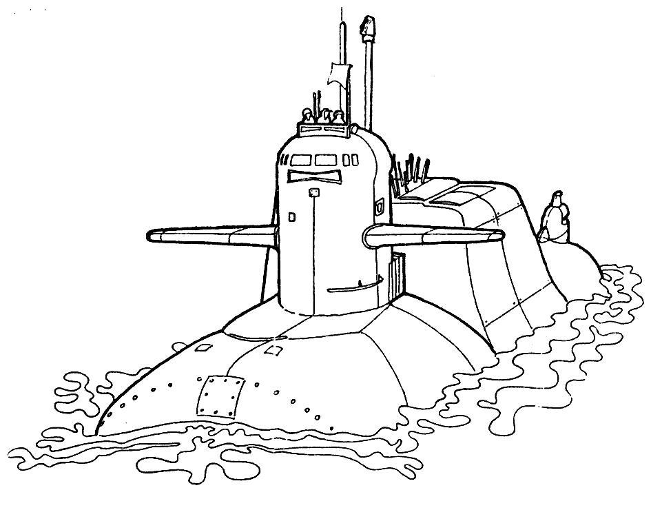 Раскраска Подводная лодка. Скачать 23 февраля.  Распечатать 23 февраля