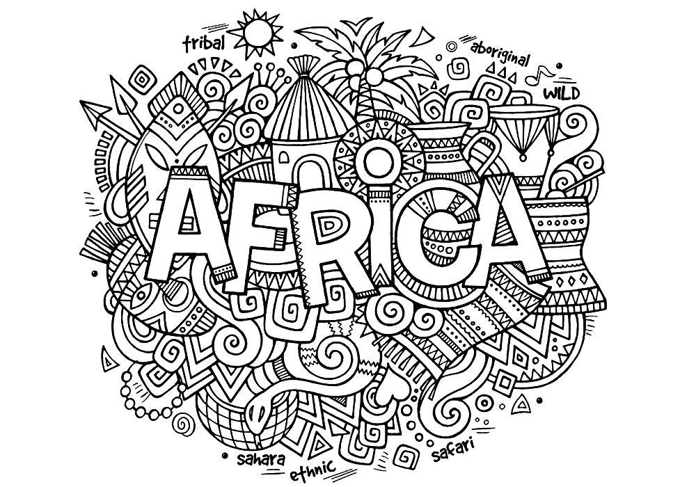 Название: Раскраска Раскраска антистресс -Африка. Категория: антистресс. Теги: антистресс.