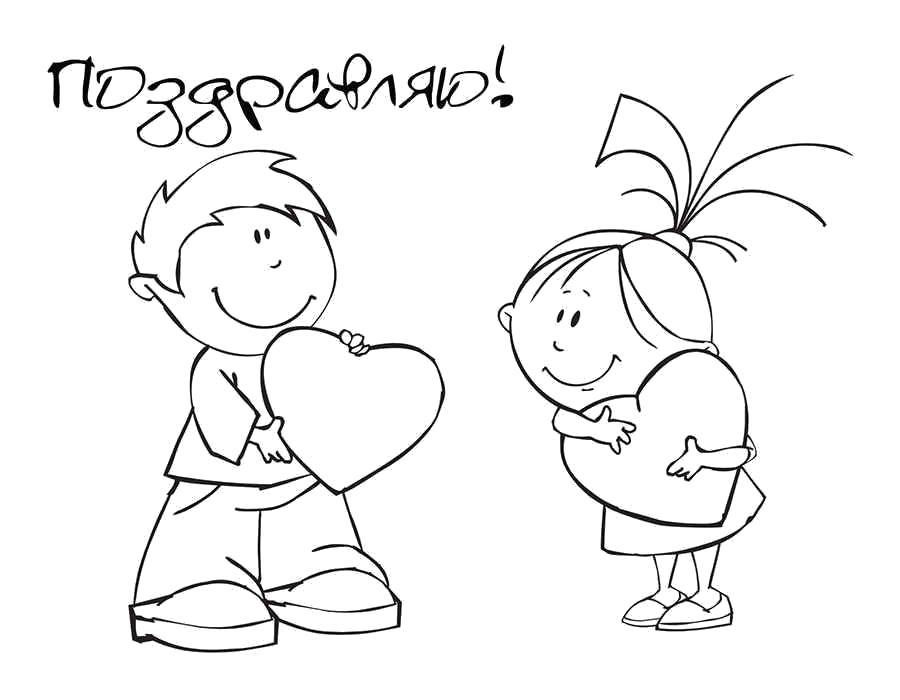 Раскраска  День Святого Валентина. Скачать день Святого Валентина.  Распечатать день Святого Валентина
