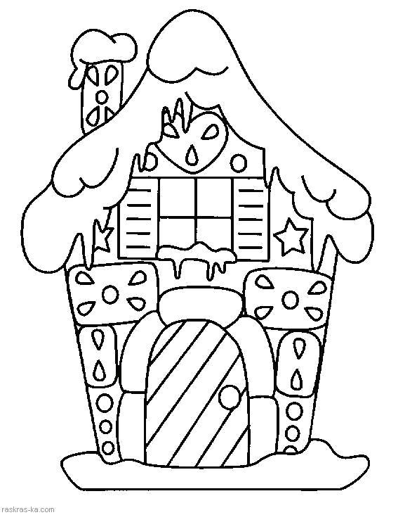 Раскраска  сказочный домик для детей. Скачать Дом.  Распечатать Дом