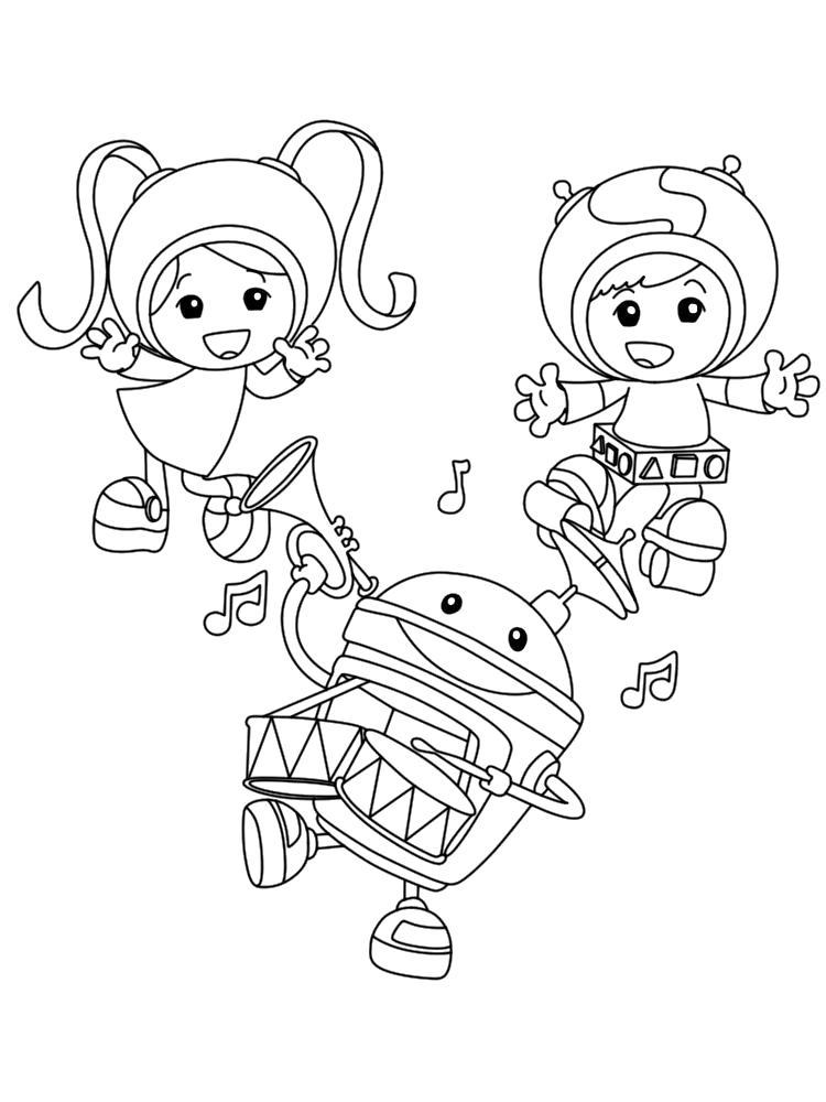 Раскраска Команда Умизуми - увлекательные  для детей. Скачать умизуми.  Распечатать умизуми