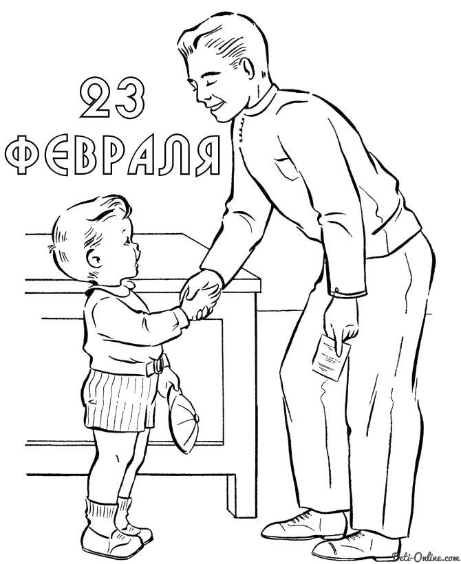 Раскраска  Подарок своими руками к 23 февраля отцу. Скачать 23 февраля.  Распечатать 23 февраля