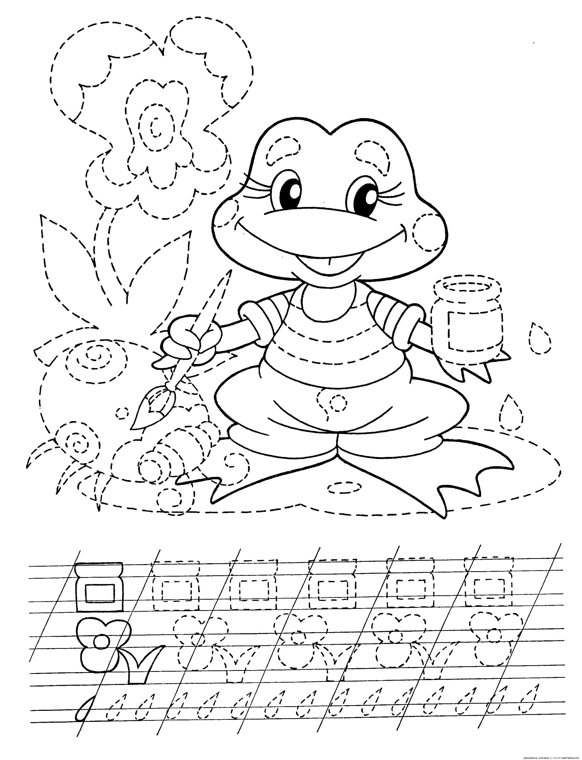 Раскраска  Лягушонок.   для детей, краски, кисточки, рисует, лягушка, прописи для детей, подготовка руки к письму, подготовка к школе, соедини линии, пропись для ребенка. Скачать Подготовка руки к письму.  Распечатать Подготовка руки к письму
