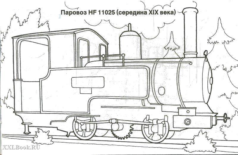 Раскраска Железнодорожный транспорт. , паровоз. Скачать Транспорт.  Распечатать Транспорт