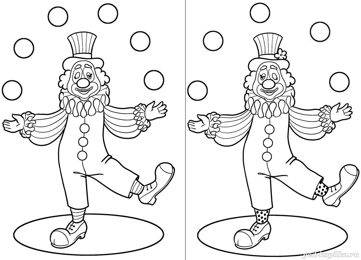 Раскраска Задание для детей 4-6 лет. Найди отличия. Скачать найди отличия.  Распечатать найди отличия
