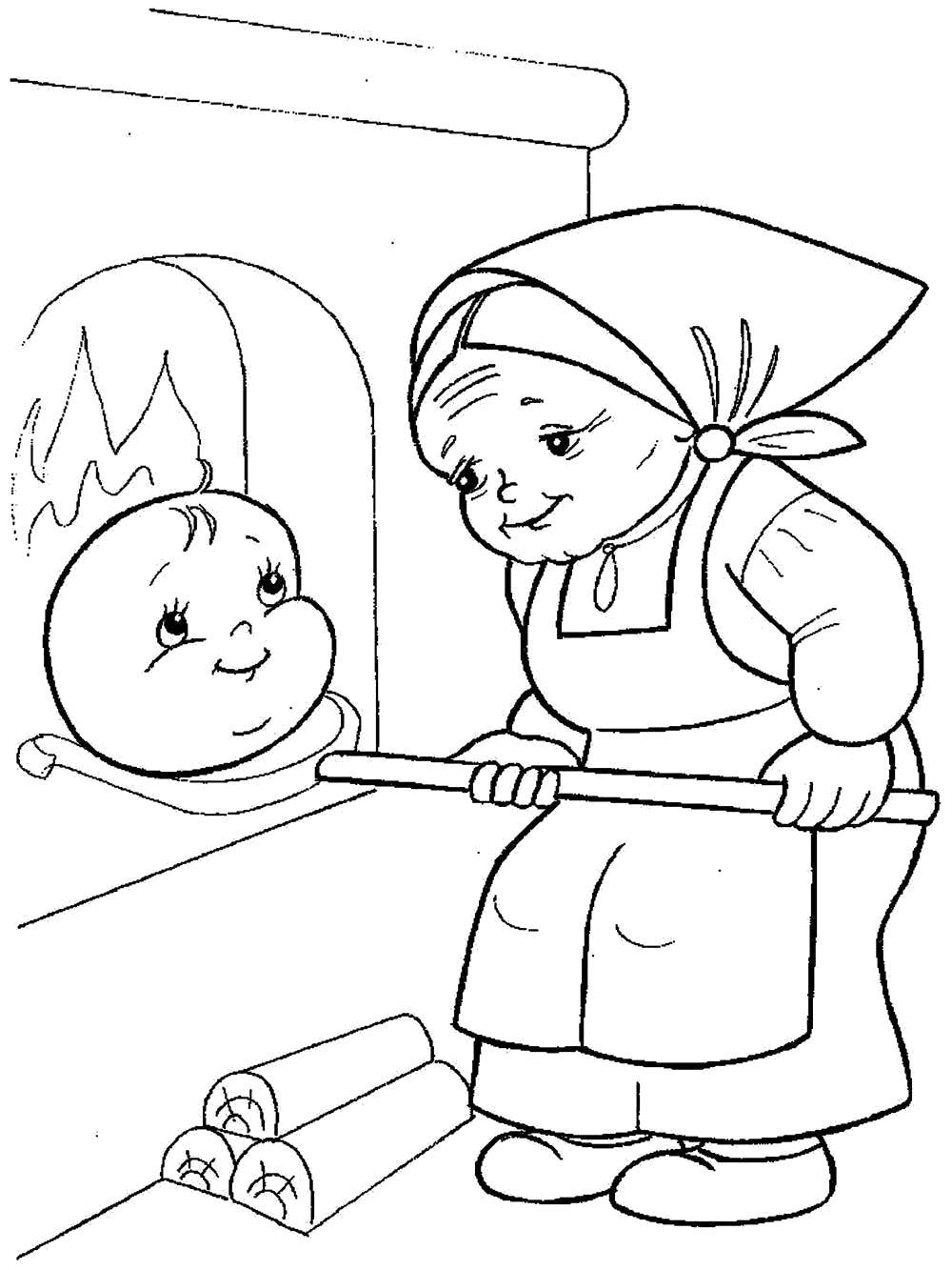Раскраска бабушка с клобком. Скачать колобок.  Распечатать колобок
