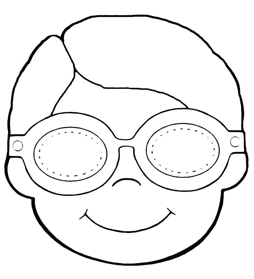 Раскраска маска мальчик с очками. Скачать маски.  Распечатать маски