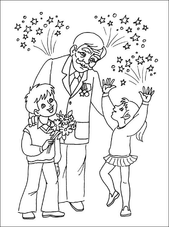 Раскраска дети поздравляют дедушку, ветеран. Скачать 9 мая.  Распечатать 9 мая