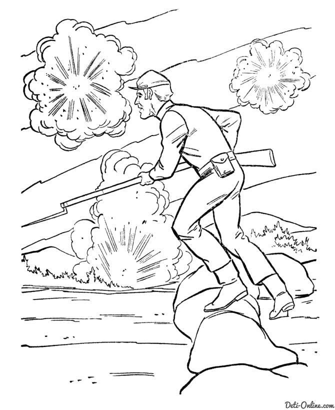 Раскраска  Ко Дню Защитника Отечества. Скачать 23 февраля.  Распечатать 23 февраля