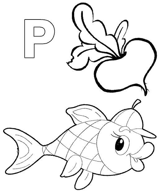 Раскраска Рыбка. Скачать буква.  Распечатать буква
