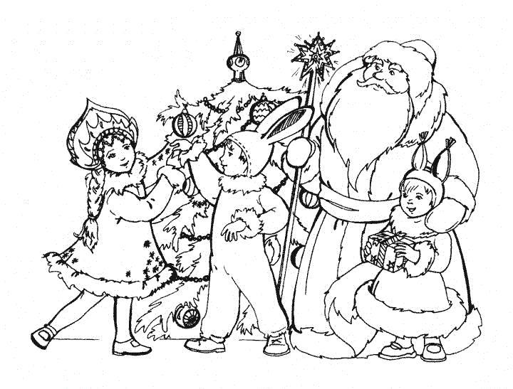 Раскраска Дети в костюмах на новогоднем утреннике. Скачать Снегурочка, Дед мороз, Новогодний утренник.  Распечатать Новый год