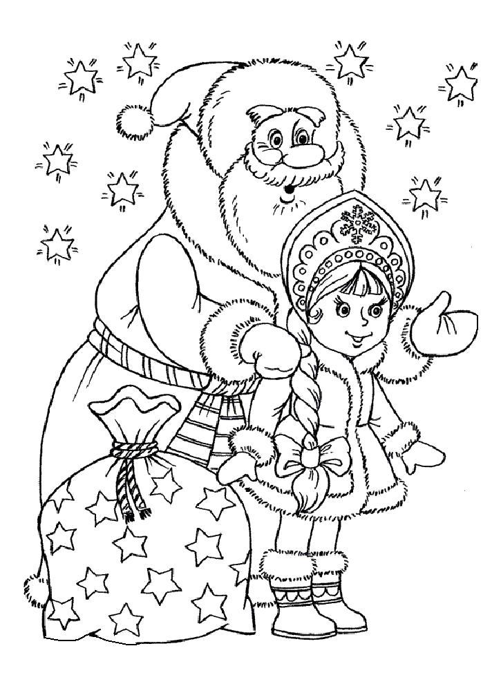 Раскраска Дед Мороз и Снегурочка. Скачать новогодние.  Распечатать новогодние