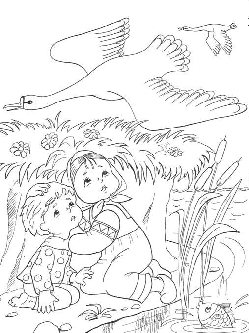 Раскраска   к сказке гуси лебеди сестра и брат прячутся у речки, гуси-лебеди сказка . Скачать гуси лебеди.  Распечатать сказки