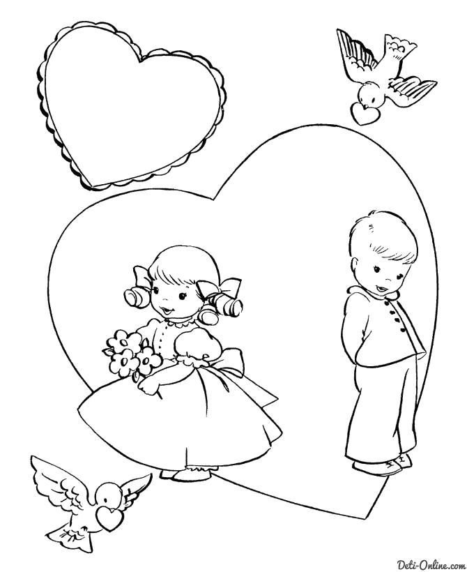 Раскраска  День Святого Валентина для детей. Скачать день Святого Валентина.  Распечатать день Святого Валентина