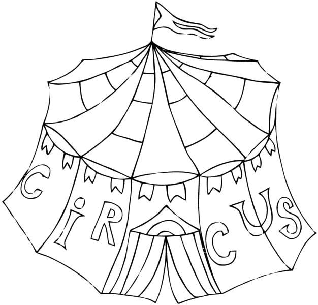 """Раскраска  """"цирк"""", цирковое представлеие. Скачать цирк.  Распечатать цирк"""