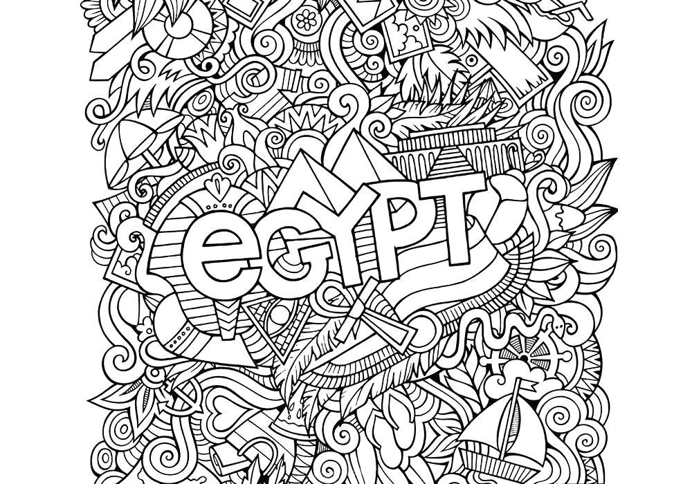 Раскраска  антистресс -Египет. Скачать антистресс.  Распечатать антистресс