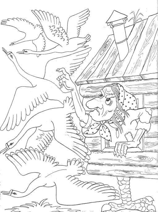 Раскраска   к сказке гуси лебеди баба яга и гуси лебеди, сказка . Скачать гуси лебеди.  Распечатать сказки