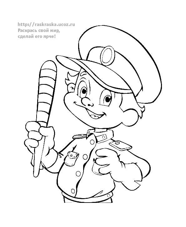 Раскраска Мальчик милиционер. Скачать Милиционер.  Распечатать Милиционер