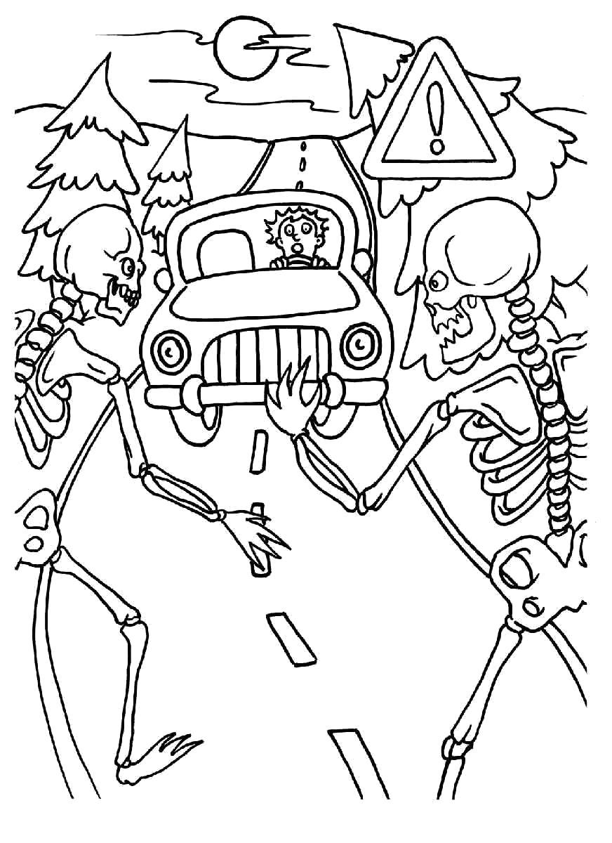 Раскраска Скелеты на дороге. Скачать .  Распечатать