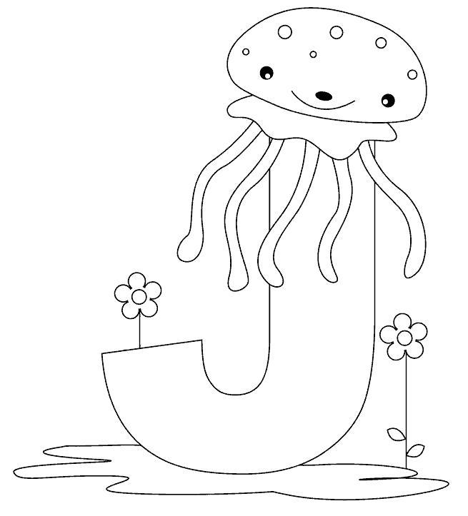 Раскраска большая медуза. Скачать медуза.  Распечатать медуза
