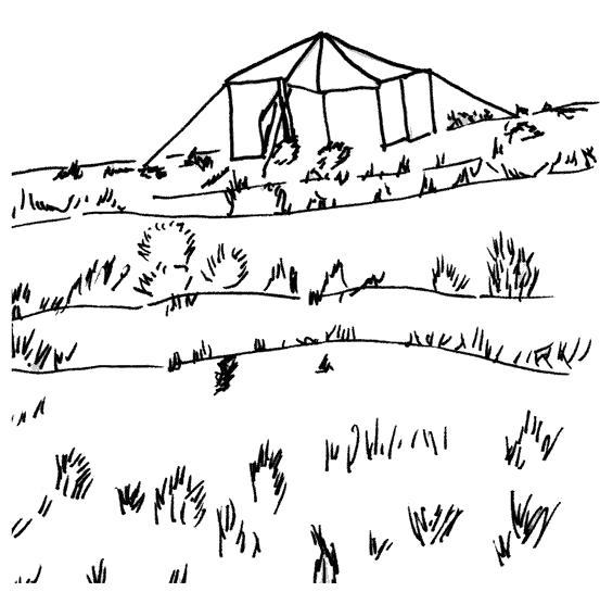 Раскраска Походная палатка. Скачать .  Распечатать