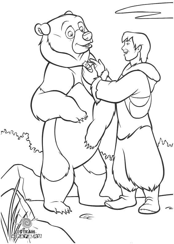 Раскраска Долгожданная встреча  Братец медвежонок. Скачать Братец медвежонок.  Распечатать Братец медвежонок