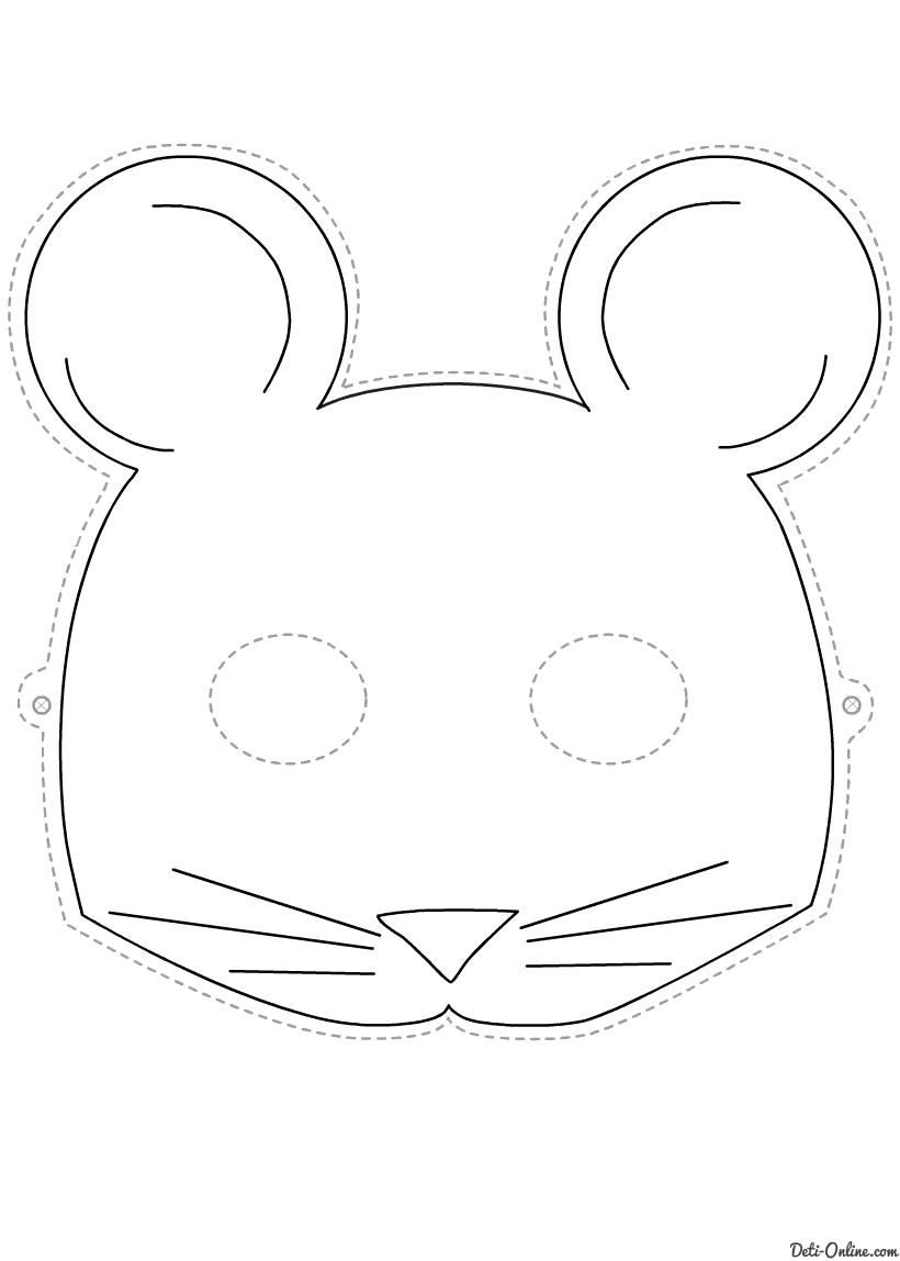 Раскраска  Маска мышка. Скачать маски.  Распечатать маски