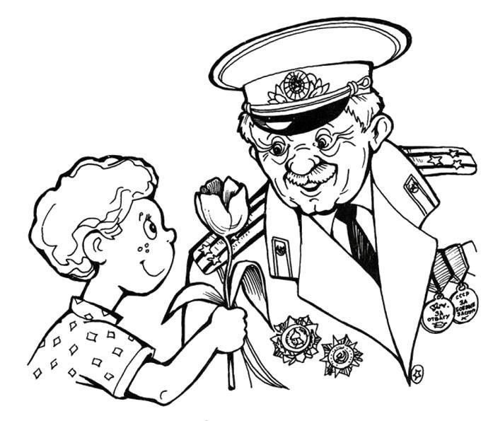 Раскраска Цветы для ветерана. Скачать .  Распечатать