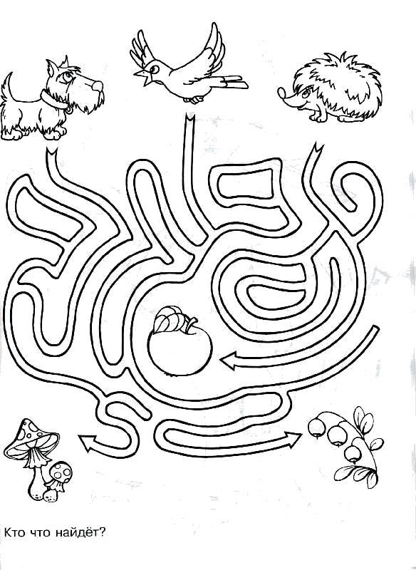 Раскраска Иллюстрация 4 из 5 для , игры и головоломки. Большая книга для самых маленьких | Лабиринт - книги. Источник: РИВА. Скачать лабиринт.  Распечатать лабиринт
