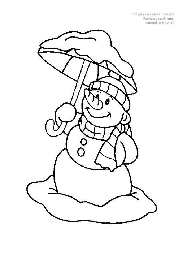 Раскраска снеговик под зонтиком. Скачать снеговик.  Распечатать снеговик