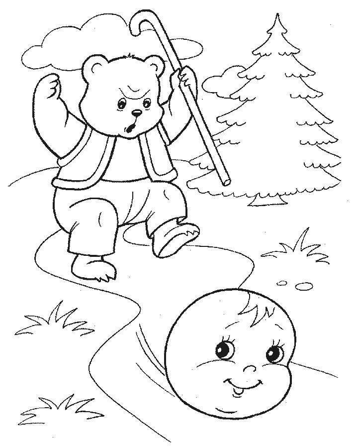 Раскраска колобок убегает от мдведя. Скачать колобок.  Распечатать колобок