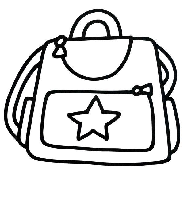 Раскраска Портфель со звездочкой. Скачать портфель.  Распечатать портфель