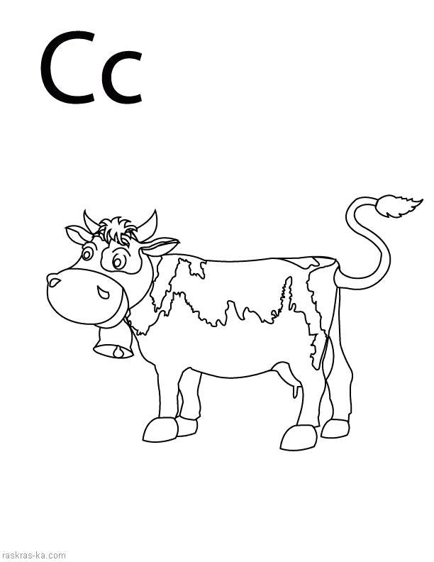 Раскраска Английские буквы.  детская, Cc. Скачать буквы.  Распечатать буквы