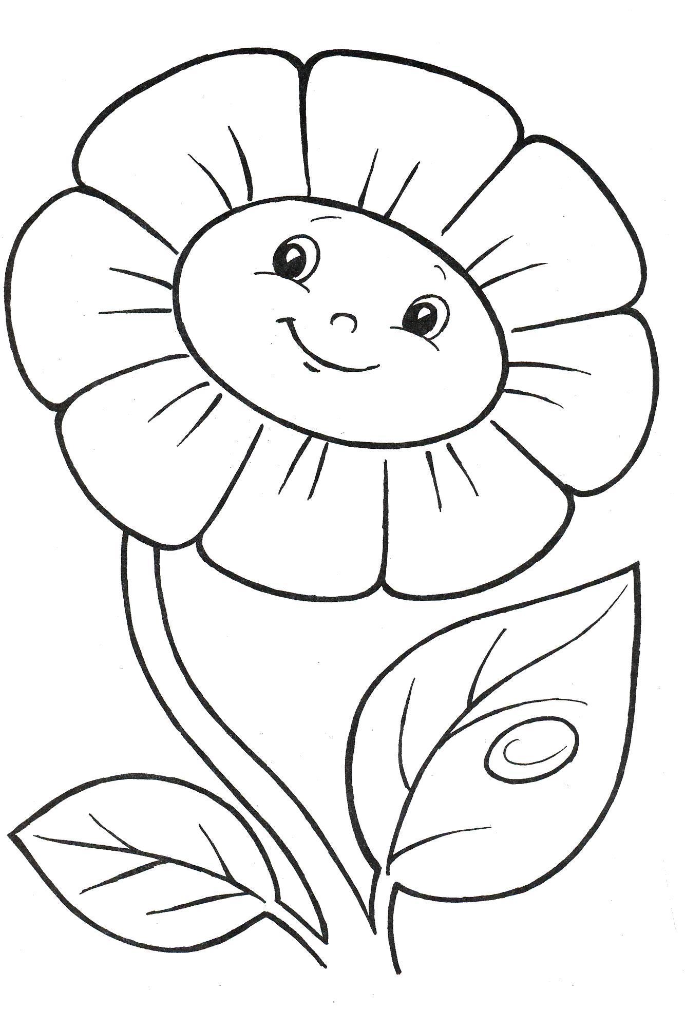 Раскраска Картинки ромашка для детей. Скачать Ромашка.  Распечатать Ромашка