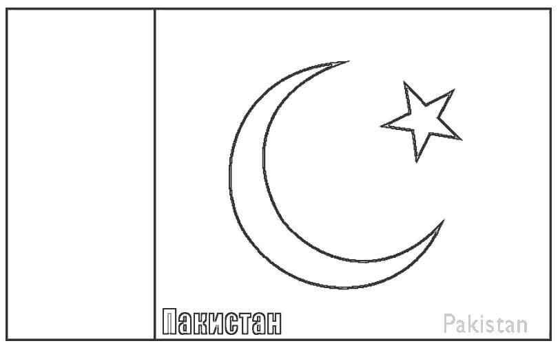 Раскраска Пакистан. Скачать Флаги.  Распечатать Флаги