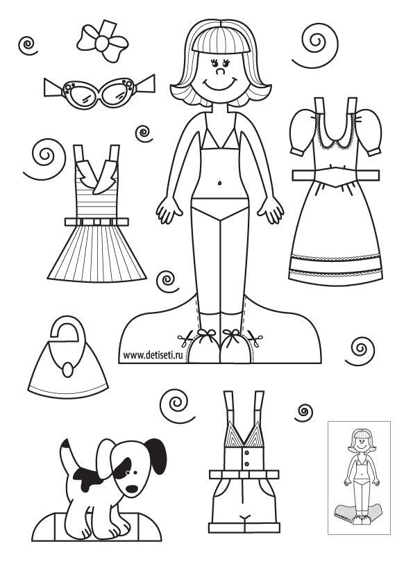 Раскраска  Раскрасить одежду вырежи и одень куклу девочку. Скачать одень куклу.  Распечатать одень куклу