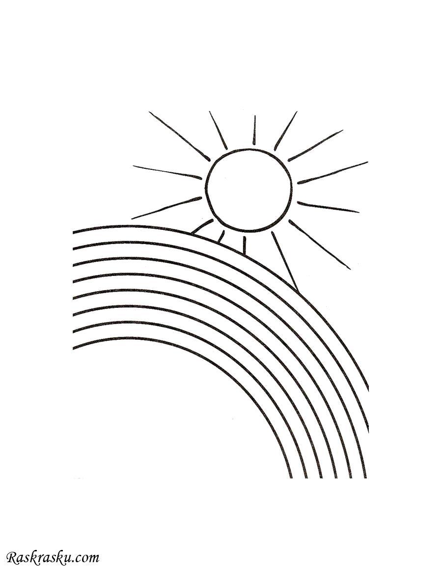 Раскраска Солнце и радуга. Скачать дуга, круг.  Распечатать геометрические фигуры