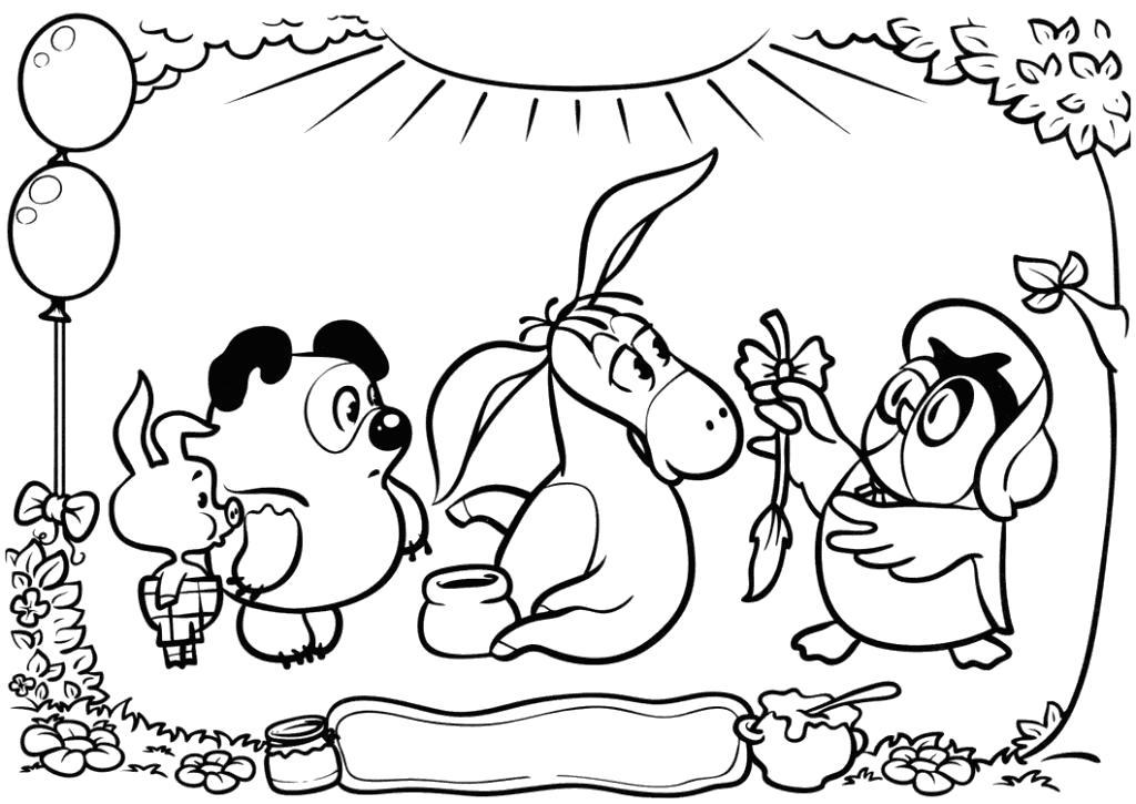 Раскраска мультик Винни Пух и пятачок, , сова принесла подарок ИА!. Скачать .  Распечатать