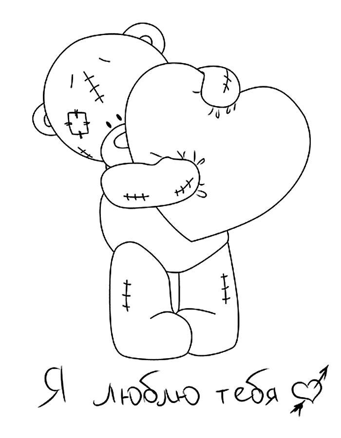 Раскраска  Мишка Тедди. Скачать Тедди.  Распечатать Тедди