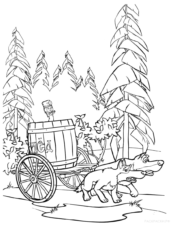 """Раскраска  Маша и Медведь """"Маша с мёдом и собаками"""". Скачать Собака.  Распечатать Собака"""